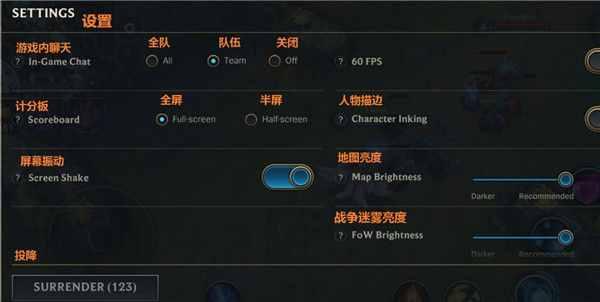 如何在中文英雄联联盟建立英雄联联盟手机游戏服务