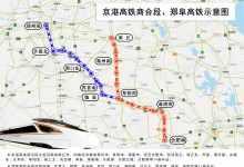 上海到阜阳高铁什么时候开通大概多少钱(开通时间