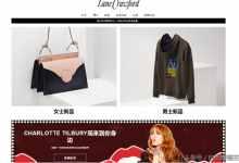 全球奢侈品购物网站排名(国内外闻名的10个奢侈品购
