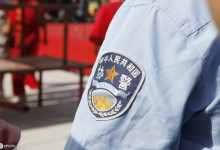 2021年辅警是什么编制(对比辅警与协警的区别及薪资)