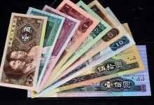 中国钱币收藏价格表总览(简介各钱币的收藏价值)