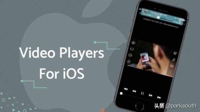 您必须在2020年尝试的10个最佳iPhone视频播放器应用程序