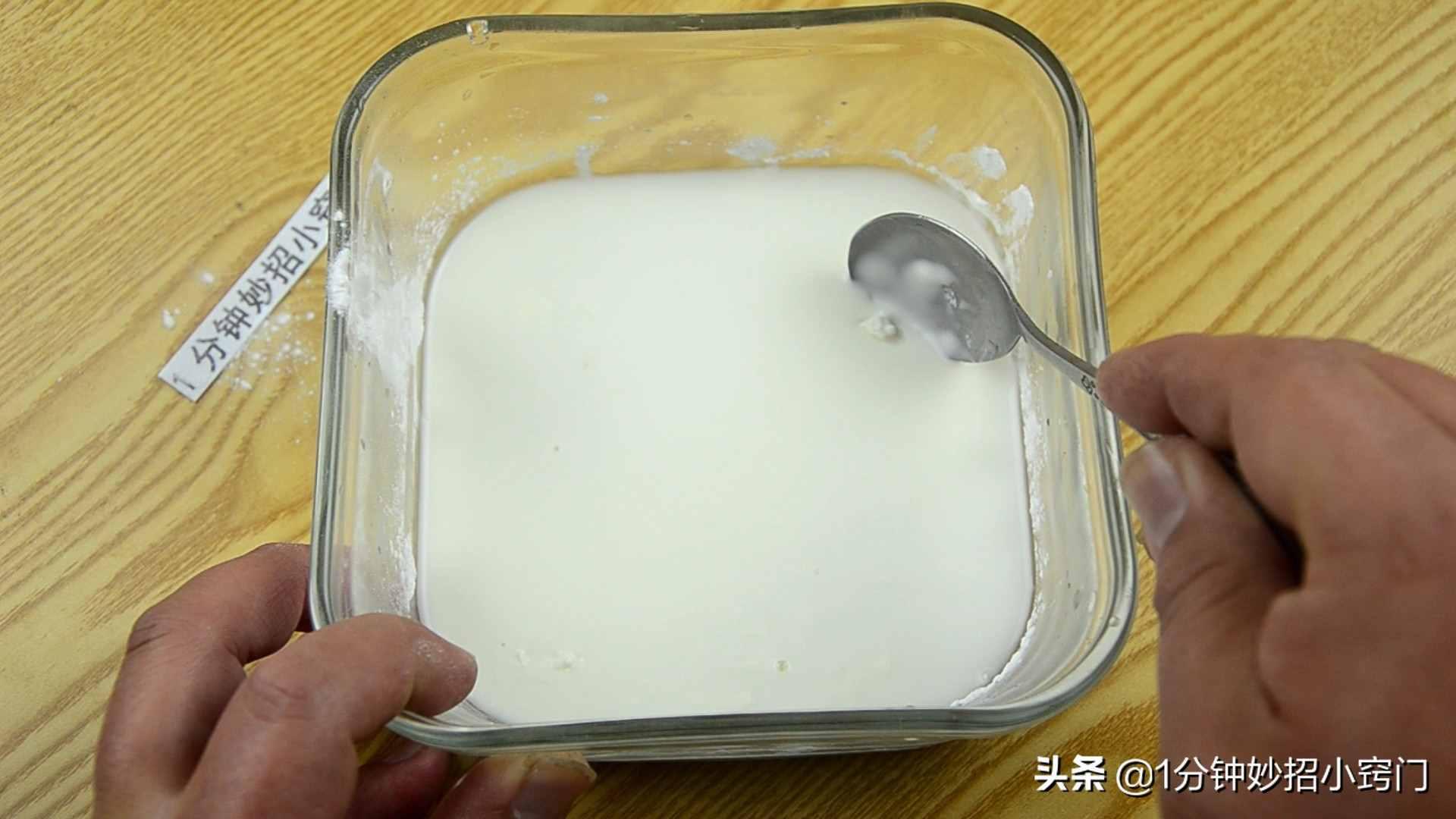 生粉和淀粉到底有什么区别?看了以后才了解,搞错了会坏掉一锅菜