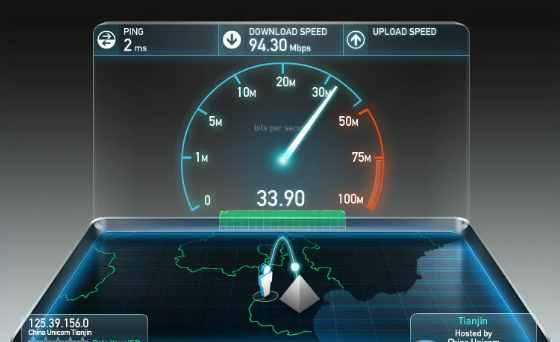 同一个路由器怎么限制别人网速?