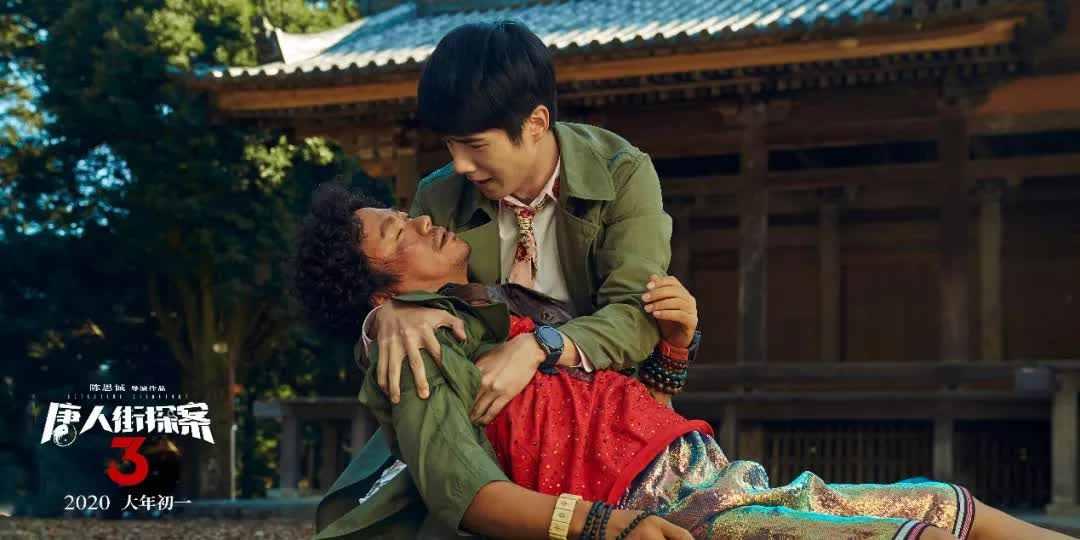 片单推荐丨2021年值得期待的8部国产电影