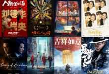 2021年推荐几部好电影(最火爆的8部新电影)