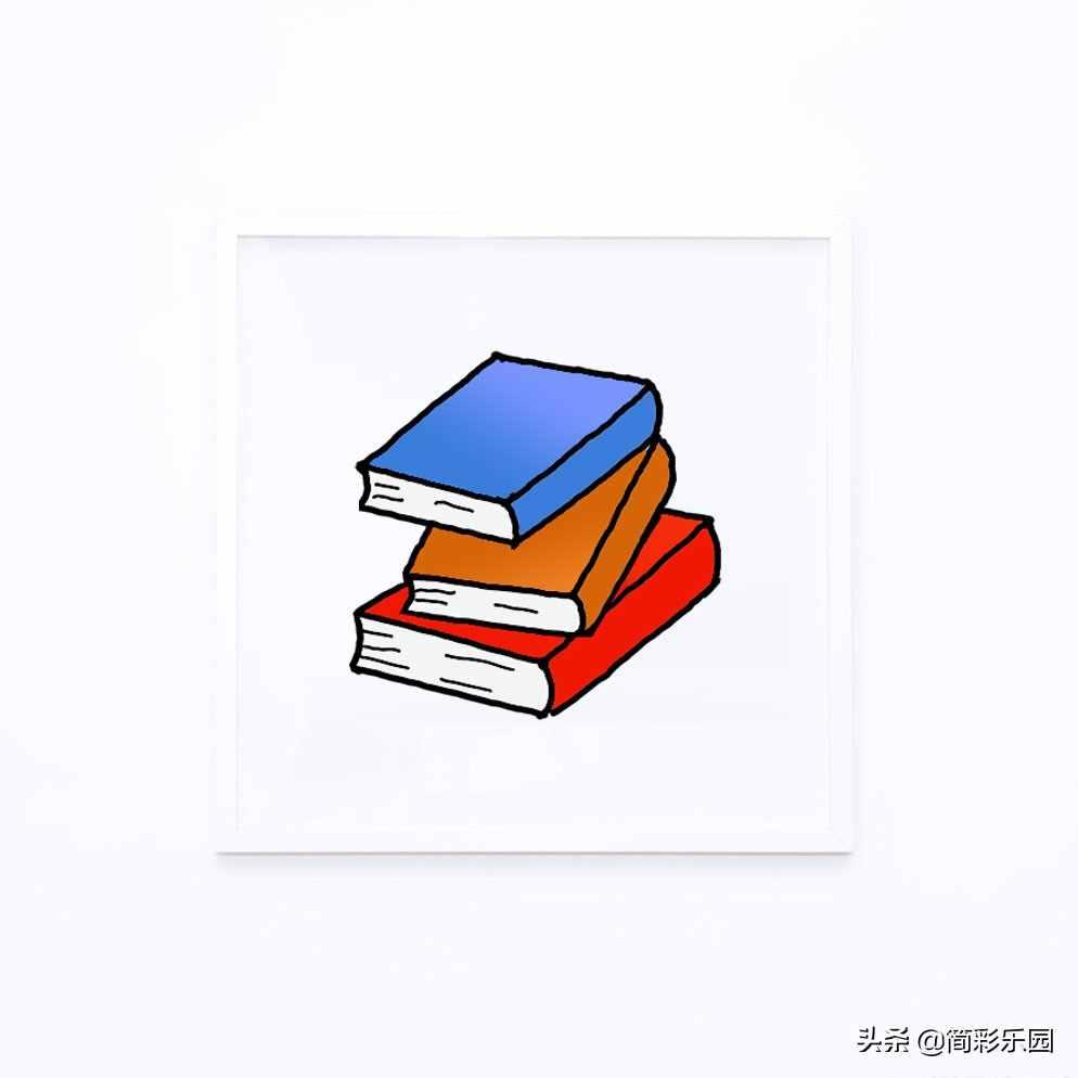 如何画书本简笔画 - 简单的书本儿童画