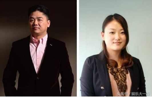 看完了刘强东的两任前妻你就知道他是不是脸盲了