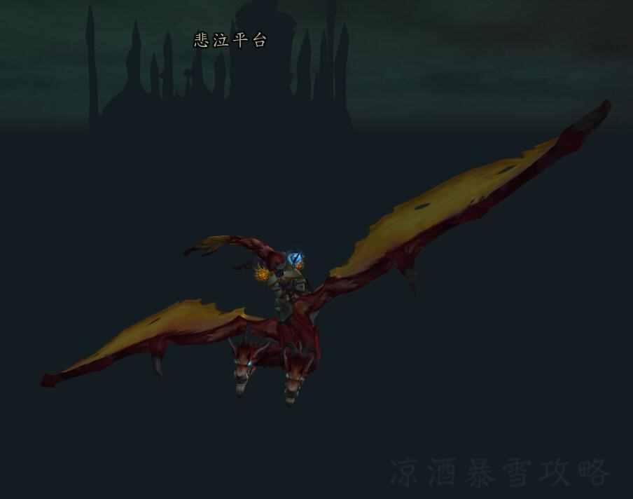 魔兽世界:9.0良心改动 德拉诺及破碎群岛飞行不再需要成就