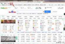 电脑怎么看ie浏览器版本(浏览器版本查看步骤图)