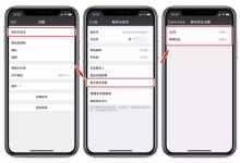 手机如何注册微信小号(图解微信小号申请技巧)
