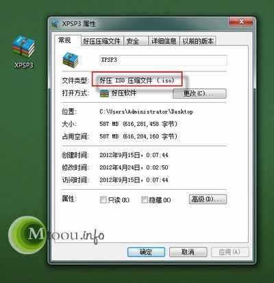 iso文件用什么打开?iso文件怎么打开?