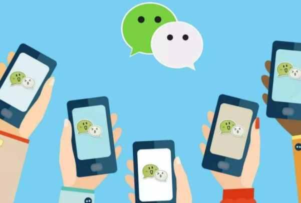 微信怎么建群 怎么建一个新的微信群 微信建群怎么解除