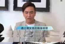 香港娱乐圈潜规则有哪些(浅谈娱乐圈暗操作)