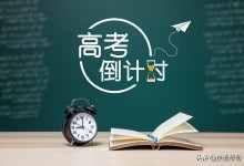 橡皮英文怎么写怎么读(橡皮英文写法及正确发音)