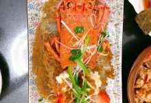 澳洲大龙虾怎么做好吃(免费教你做澳洲大龙虾)