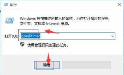 Windows系统D盘消失解决方案