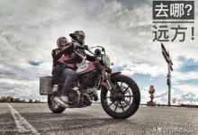 摩托车压缩比高好还是低好(附摩托车选购攻略)