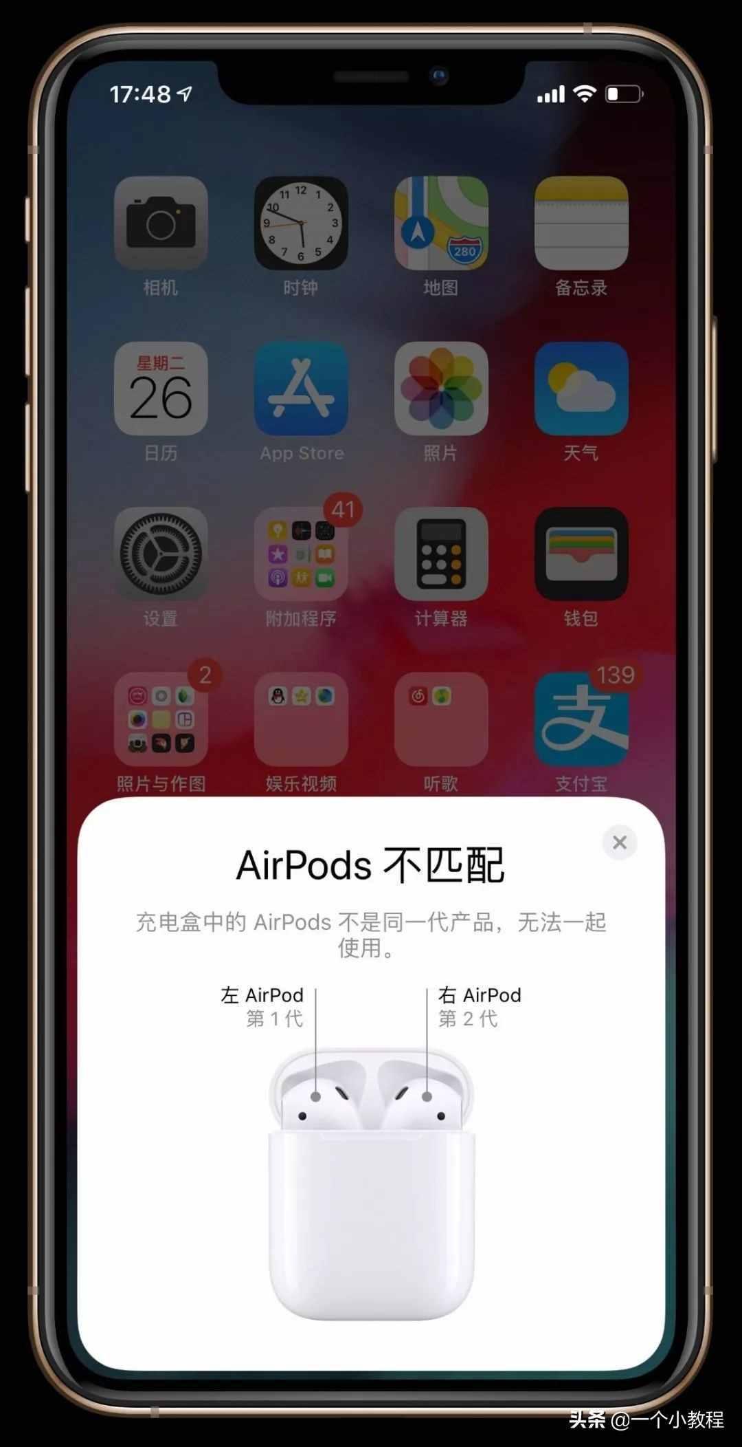 4个 AirPods 使用技巧,你可能不知道