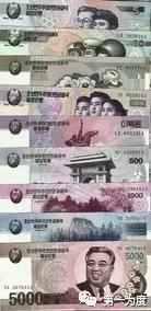 朝鲜民主主义人民共和国简介
