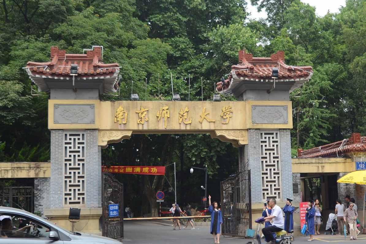 南京市10所大学名校:7所进全国软科前50,南农4个A+学科