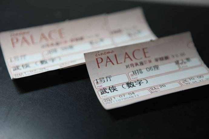 9.9 元特价电影票怎么买?我免费教你