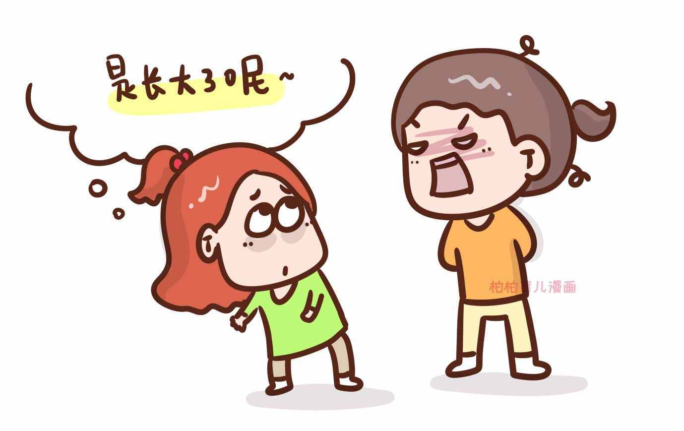 """当你有了兄弟姐妹,就明白了什么是""""爱恨交织"""""""