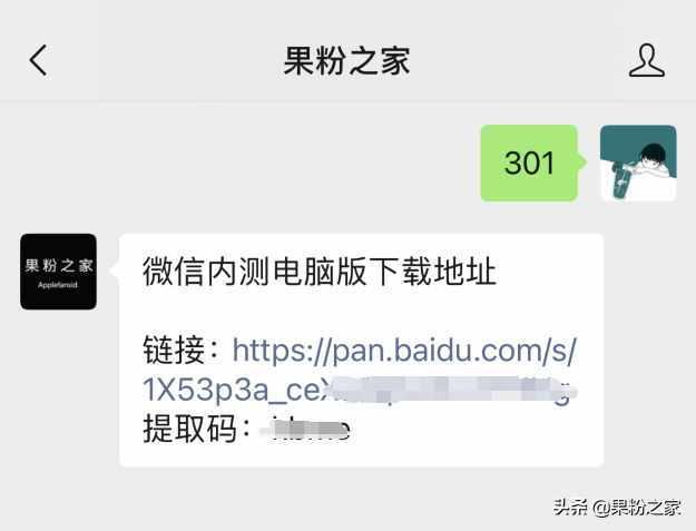 微信可批量删除好友~亲测可用