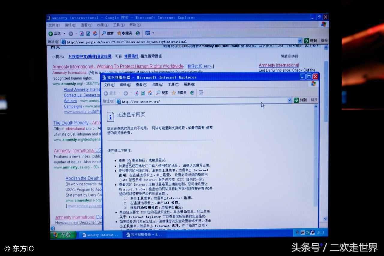 """电脑IE网页有个叫做""""收藏"""",请问你会用了吗?教你3条迅速学会"""